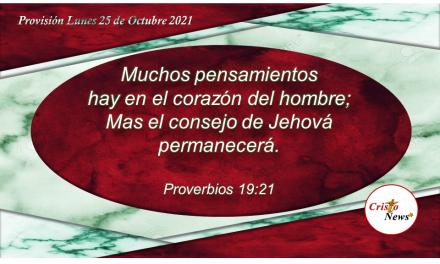 Los planes y propósito de Dios en nosotros son perfectos: provisión Lunes 25 de Octubre de 2021